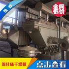 二手流化床干燥机低价供应
