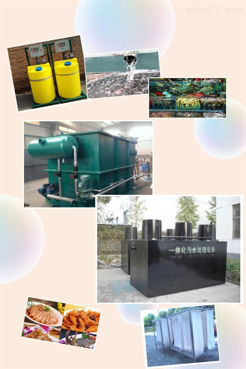 温州市美食城生活污水处理设备