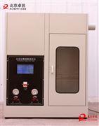 第四代JF-6型全自动极限氧指数分析仪