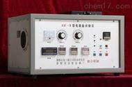 SH-Ⅱ型电脱盐试验仪分析仪 SH-Ⅱ型 使用说明书