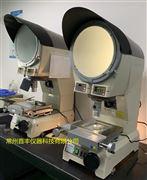 尼康投影仪,优质光学成像,高精密光栅尺