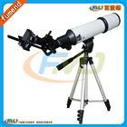 FMD013林格曼测烟望远镜