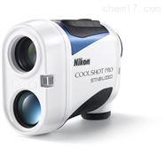 日本尼康COOLSHOT PRO 激光测距仪望远镜