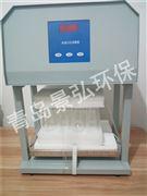 cod测试方法在线水质分析仪器品牌