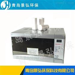 JH-YW工业微波检测设备厂家微波COD消解仪
