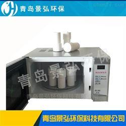 JH-YW微波cod检测仪微波消解仪使用说明书