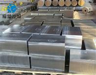 优质不锈钢X5CrNi18-10 1.4301钢材供应