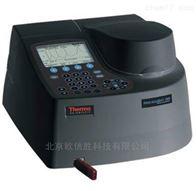 ThermoORION奥立龙AQ8000紫外可见分光光度计