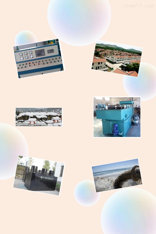 江西MBR膜一体化污水处理设备优质生产厂家