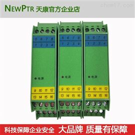 TH351TH35ATH35DNEWPTR天康两线制变送器信号隔离配电器