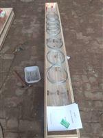 压浆剂材料抗分离试验装置KFL-A