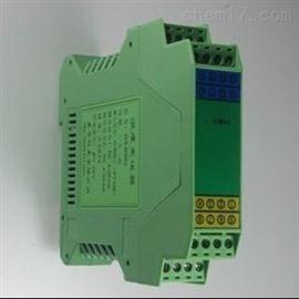 TH41411TH41422TH414AATH414DD交流电流信号隔离分配器一入二出