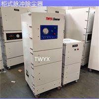 机械除尘工业吸尘器