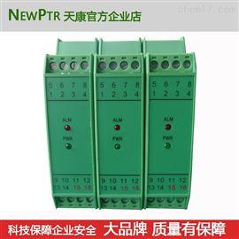 CZ3051/CZ3052天康频率量信号隔离器CZ3053