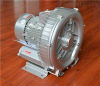 YX-61D清洗设备环形高压风机