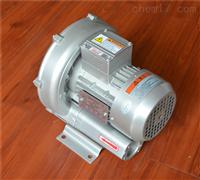 全風高壓風機 單葉輪高壓鼓風機
