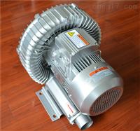 YX-73D-4工业吸尘高压风机