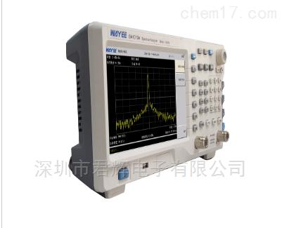 SA1010便携式频谱分析仪