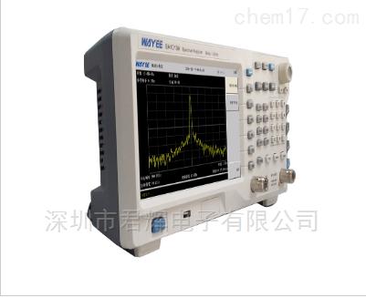 SA1020便携式频谱分析仪