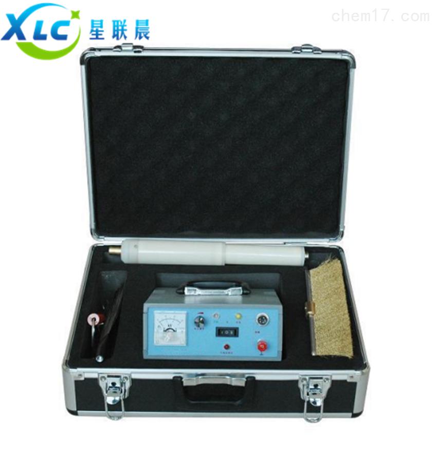 星晨生产直流电火花检漏仪XCH-5型厂家特价