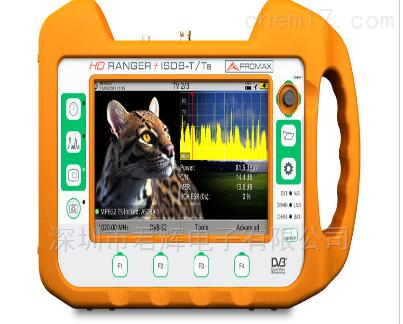 HD Ranger+ ISDB-T数字电视场强仪