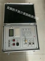 变压器异频抗干扰测量仪 电力资质 装置