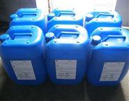 美国进口贝迪絮凝剂SolisepTM MPT150