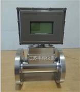 LWQ-32天然气气体涡轮流量计