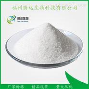 厂家生产家合成中间体|硬脂醇