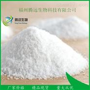 厂家生产|2-硫脲嘧啶中间体