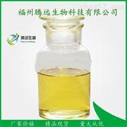 增效醚杀虫剂原料药