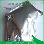 厂家生产|丙酸苄酯香料