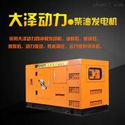 75千瓦户外用柴油发电机报价