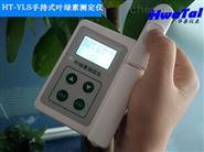 植物营养测定仪厂家