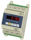 带摸特巴司通讯XK3190-C801称重控制仪表