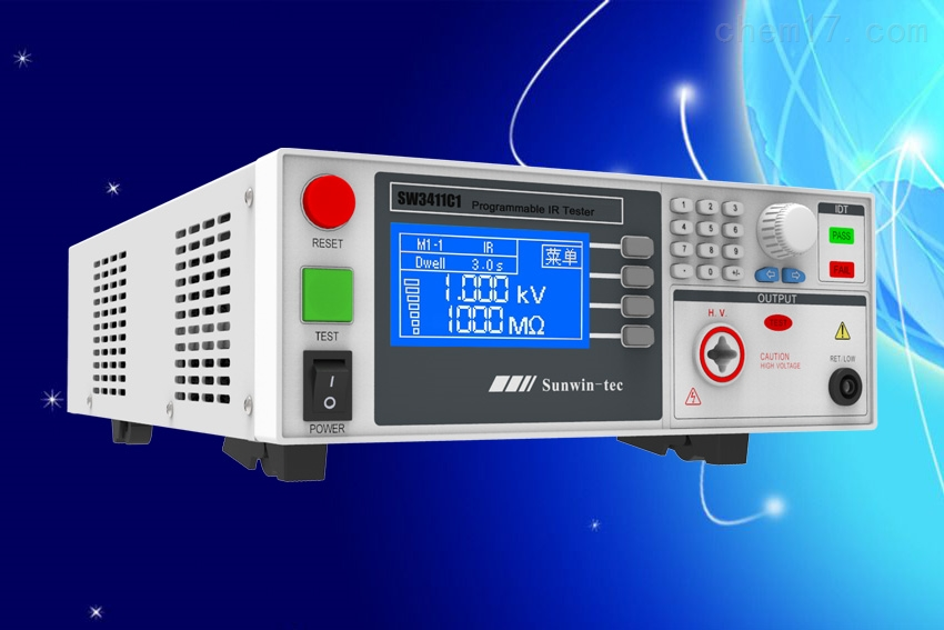 南京尚沄SW3411C/C1/C2绝缘电阻测试仪