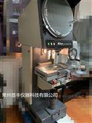 尼康二手光学投影仪V-16E,高品质,低价格