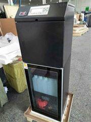 LB-8000K国产水质采样器
