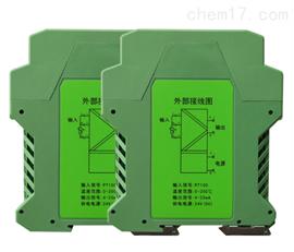 TH50PU1TH50CV1天康TH50PU1TH50CV1TH50CU1隔离温度变送器