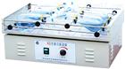 KS康氏振荡器 液态化合物调速振荡培养