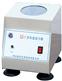 SZ-1快速混匀器 溶液旋涡混合器