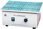 TS-A脱色摇床 分子杂交调速振荡器