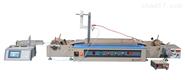 MSK-ESC-R2R卷对卷静电纺丝系统