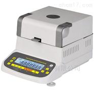 碳酸钙卤素水分测定仪JK-10H