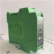 0-60mV转RS485通讯模块