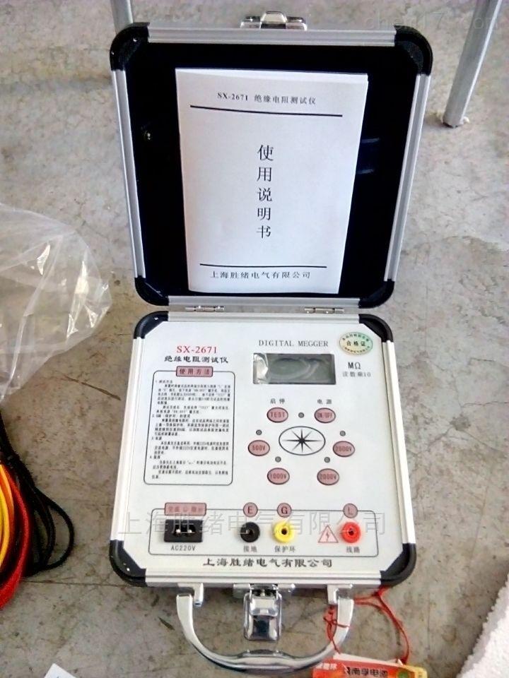CA6470N多功能接地电阻测试仪