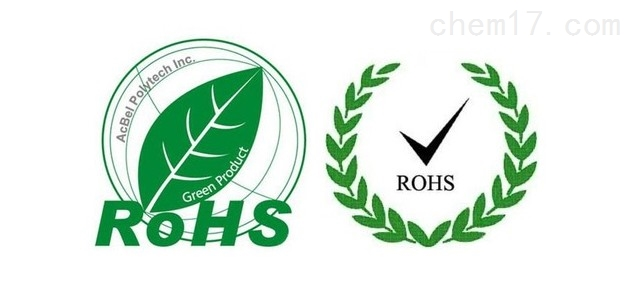 RoHS檢測/RoHS detection