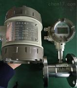 液化气流量计选型要求