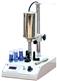 FS-2可调高速匀浆机 细胞分析粉碎机