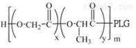PLGA-b-PGUAPLGA-b-PLG  聚乳酸-羟基乙酸共聚物